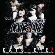 Catseyesinglecover