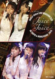 Juice=Juice-LIVEMISSION220Taipei&HongKong-DVDcover