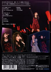 Kokka24jp-img431x599-1459346935qkvv0l27803.jpgMM15SayashiRihoSoloSpecialLive-DVDBackcover