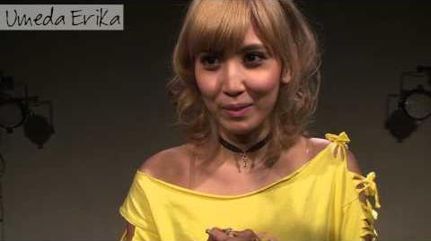 梅田えりか「erika」CM SPOT 30秒Ver ~ ファーストソロライブ終了後コメント