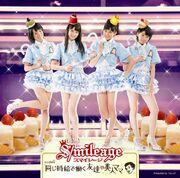OnajiJikyuudeHatarakuTomodachinoBijinMama-dvd.jpg