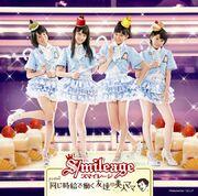 OnajiJikyuudeHatarakuTomodachinoBijinMama-dvd