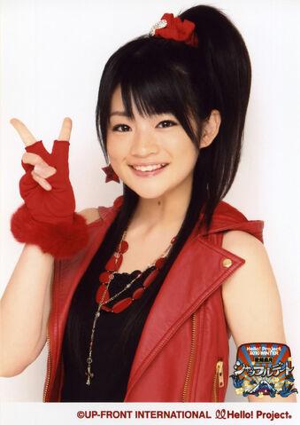 File:Maeda Yuuka 30121.jpg