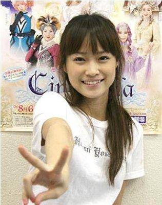 File:Kamei eri in July 2008.jpg