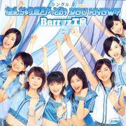 NanchuuKoiwoYatteruuYOUKNOW-dvd