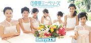 3NatsuNatsuMiniBerryz-specialbox