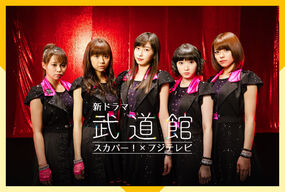 J=J-Budokan-teaserimg.jpg