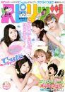 Img cute-sprits 02-352x500