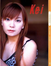 Keiphotobook cover