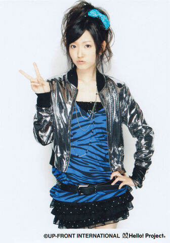 File:Suzukiairi2010weare.jpg