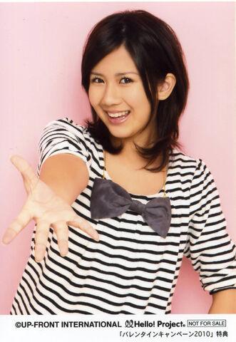 File:Chisatospring2010.jpg