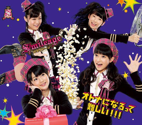 File:OtonaniNarutteMuzukashii-r.jpg