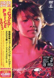 GotoMaki2003Haru-dvd