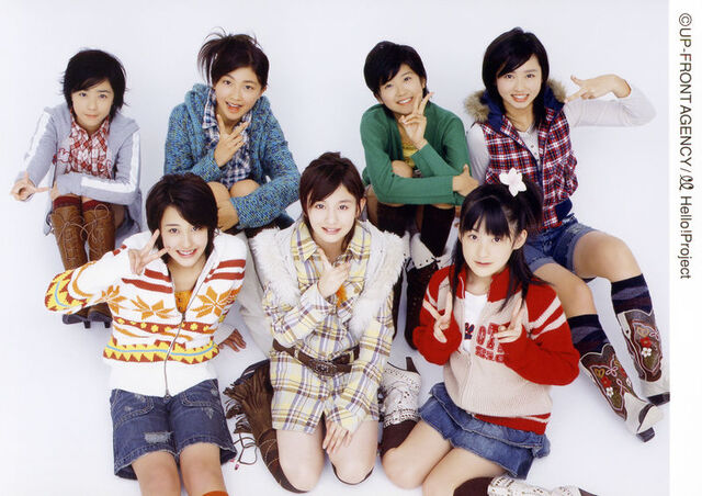 File:Berryzmarch2006.jpg