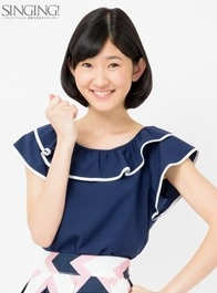 Kawamuraayano201september
