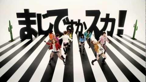 Morning Musume 『Maji Desu ka Ska!』 (Dance Shot Ver