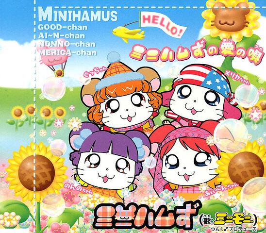 File:MinihamusAinoUta-r.jpg