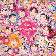BestMorningMusume1-lp
