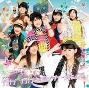 YukeYukeMonkeyDance-dvd.jpg
