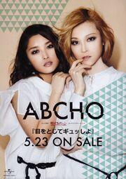 50007 ABCHO Ishikawa Rika Yoshizawa Hitomi