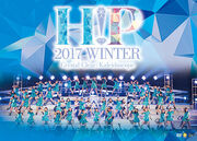 H!P2017WINTER-DVDcover