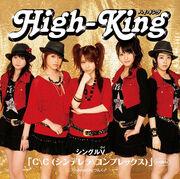 200px-highking-s1-sv