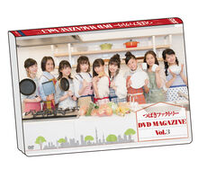 Tsubaki-DVDMag3-coverpreview
