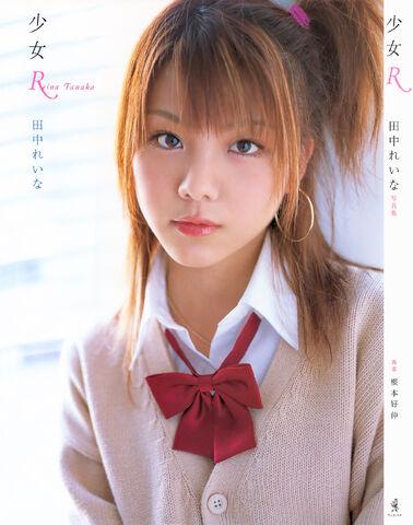 File:Reina-Pb003.jpg