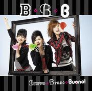 BravoBravo-dvd