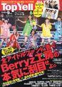Berryz Koubou, Airi, Chisato, Kanon, Sayuki, Akari, Karin, Tomoko