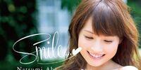 Smile... ♥