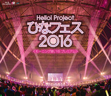 HinaFest2016-MM16-BDcover