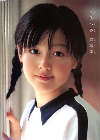 File:Kusumi Koharu PB.jpg