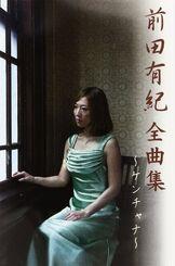 MaedaYuki ZenkyokuShuuKenchana-ct