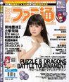 Magazine, Suzuki Kanon-425144