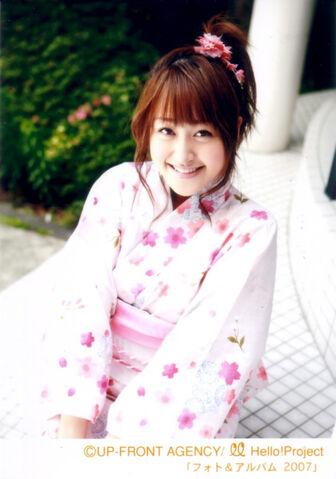 File:Ayaka 1216.jpg
