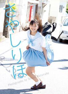 SayashiRiho-FirstPB