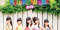 Alo-Hello! 6 Morning Musume DVD
