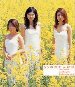 File:Tanpopo.jpg