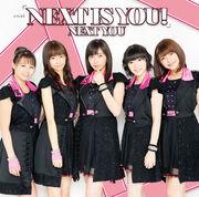 Nextisyou-ev1