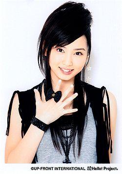 File:Sudou2010.jpg