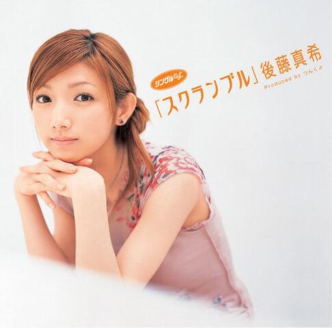 File:GotoMaki-sv07.jpg