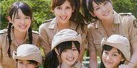℃-ute DVD Magazine Vol.11