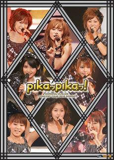427px-PikappikaDVD