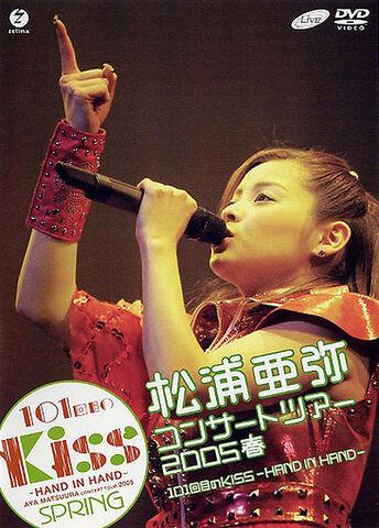 File:MatsuuraAya-v07.jpg