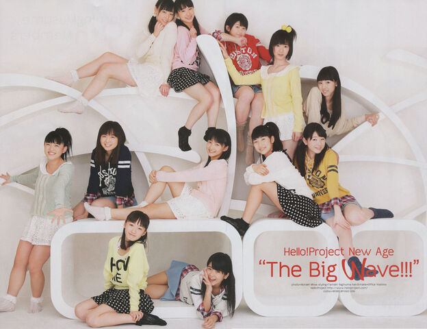 File:Morning-Musume-Smileage-New-Members-1602.jpg