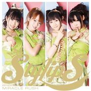 StylipS-MIRACLE-RUSH-Limited-Edition