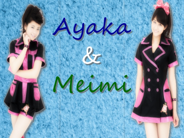 File:DAWA and Meimei wallie.png