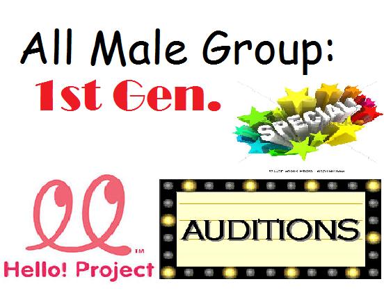 File:SECRET Otoko 1st Gen. Auditions.png