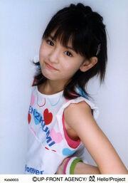 Lei Huian 2007